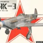 THE YAK-3