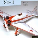 TRAINING AIRCRAFT UT-1