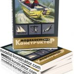 MODELIST-KONSTRUKTOR 1970-10