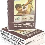 MODELIST-KONSTRUKTOR 1968-07