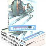 MODELIST-KONSTRUKTOR 1978-01