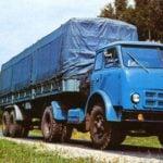 "The FIRST ""BESKAPOTNIKI"" (Car MAZ-500)"