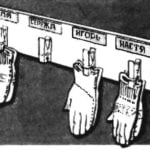 PLACE GLOVES