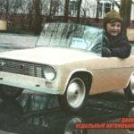 """""""DREAM"""" – A CAR PRESCHOOLER"""