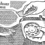RESISTANT PHONE