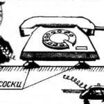 PHONE ON SUCKERS