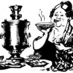SAMOVAR: AND WOOD, AND A CURRENT