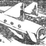 MODEL OF A PLASMA ENGINE