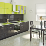 Where to buy a kitchen?
