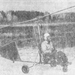 AIROPLANES FROM SVERDLOVSK