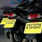 Selling scooters and mopeds rental